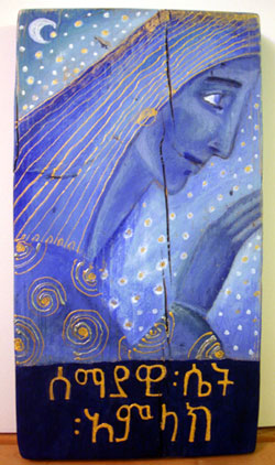 Blue Goddess with Amharic writing