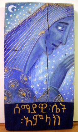 Blue Goddess with Amharic writing