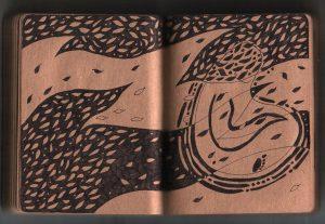 Diary drawing